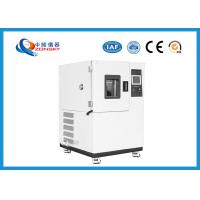 China High Accuracy Temperature Humidity Test Chamber , Constant Climate Chamber on sale