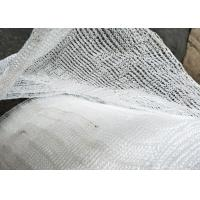 Buy cheap Air Handling Filter Wire Mesh Non - Toxic Low Density PP Material And Heat Resistance from wholesalers