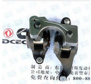 Buy cheap Cummins C3972540 Rocker Arm Assembly product
