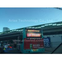 Buy cheap Bus Back Advertising with High Brightness P5 Bus LED Display IP65 P4.81 P5/P6/P7.62 product