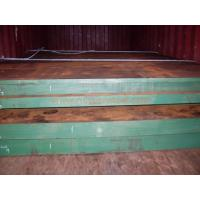 Buy cheap DIN 1.2311 Hot Rolled Mould P20 Steel with Corrosion Resistance AISIP20 GB3Cr2Mo product