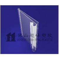 Buy cheap Supply Plastic price tags product