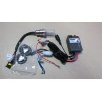 Buy cheap H6 motorcycle xenon kit Luces de H6 moto slim ballast product