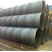 Buy cheap Grade X65MB SSAW Steel Pipe Wall Thickness 110Mm Spiral Welded Tube For Oil Pipe product