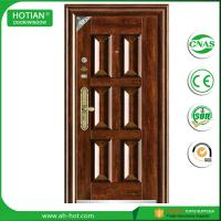 Buy cheap single design house steel exterior room door for home main gate product