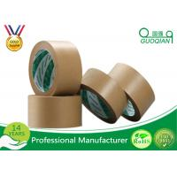 Buy cheap Corrugated Gummed Kraft Paper Tape With 2.5 Inches X 600 Feet product