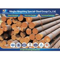 Buy cheap DIN 20MnCr5 / 20MnCrS5 low Alloy Steel Bar 10mm - 1500mm , UT 100% Passed product