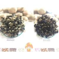 Buy cheap Factory Price Two Kinds of Dried White Back Black Fungus Mushroom Dices (Cubes) product