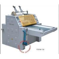 Buy cheap Manual One Sided Laminator (YDFM-720) from wholesalers