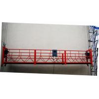 Buy cheap   Suspended Access Equipment Platform 2m 2.5m length  product