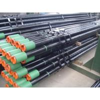 Buy cheap Petroleum Casing Pipe (API 5CT) product