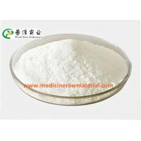 Buy cheap 98% Shikimic Acid Natural Star Anise Extract Anti Cancer White Crystalline Powder product