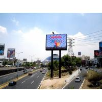 Buy cheap High Density Outdoor Fixed LED Display For Government Public Announcement product