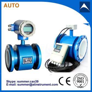 Buy cheap well water flow meter submerge water flowmeter product