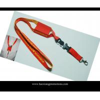 Buy cheap Safety Eco-friendly custom heat transfer promotional polyester neck lanyard product