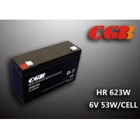 Buy cheap Maintenance Free Valve Regulated Lead Acid Battery 6v 13AH , HR653W Power Supply Battery product