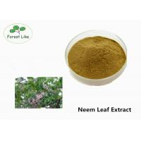 Buy cheap Agricultural Pesticide Neem Leaf Extract 6% Azadirachtin Brown Powder product
