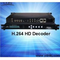 Buy cheap digital tv  HD satellite receiver/ decoder product