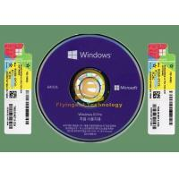 China Genuine Windows COA License Sticker For PC , Windows 7/ 8.1 / 10 Pro Product Key Code on sale