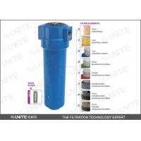 Buy cheap Auto drain Air compressor air filter compressed air filtration product