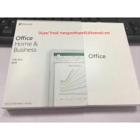 China Home And Business Office 2019 Product Key Card Microsoft Download Activation Online on sale