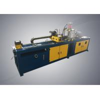 Buy cheap Pipe Punching Process CH40 Auto Punching Machine With Computer Control product
