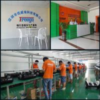 Freego High-tech Corporation Limited