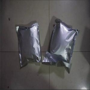 Buy cheap Anti-Depression drug Tianeptine sodium salt CAS 30123-17-2 Nootropic Drugs product