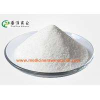 Buy cheap Nutritional Food Additives L Phenylalanine Supplement High Purity For CAS 63-91-2 product