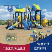 Buy cheap Relaxed Kids Garden Slide Outdoor Playground product