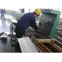 Buy cheap 2.4819 Hastelloy C276 Alloy Seamless Pipe Diameter 6mm Wall Thickness 1mm Bright Finish product