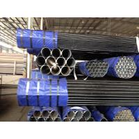 Buy cheap seamless steel pipe with ASTM standard product