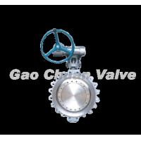 Buy cheap API Butterfly valve product