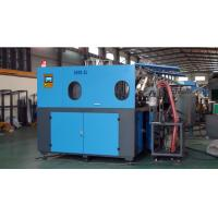 Buy cheap High Efficiency Bottle Blow Molding Machine For Bottling Line 0.1- 2L Volume product