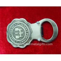 Buy cheap Antique pewter metal bottle opener with engraved logo design, from wholesalers
