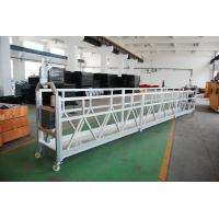 Buy cheap Light weight ZLP Window Cleaning Platforms (CE/ ISO Standard) with Electric Motor product