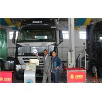 Sino Heavy Machinery Co,Ltd