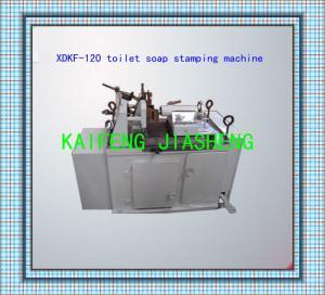 Soap Stamping Machine --- Soap Making Machine