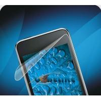 Buy cheap cell phone screen protector product