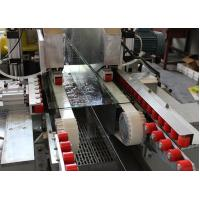 Buy cheap Structural Glass Facades Glass Straight Line Edging Machine With Motor Protection Design product