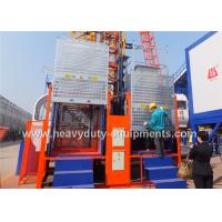 Buy cheap Ship Industry Concrete Construction Equipment Industrial Elevator Lift 2000Kg Rated Loading Capacity product