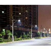 Buy cheap Maglev Wind Power Solar Wind Powered Street Lights , 20 Years Lifespan product