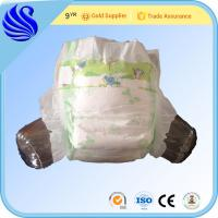 Buy cheap 2015 hot sale nice baby diaper soft breathable baby diaper disposable baby diaper product