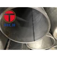 Buy cheap Longitudinal Welded Steel Tube Electric Resistance With Oiled Surface Treatment product
