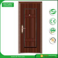 Buy cheap Front safety entry steel door single security door designs for sale product