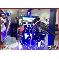 Buy cheap HTC Vive VR Theme Park VR Station Interactive Game Machine VR Gatling Shooting product