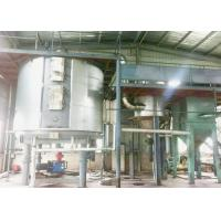 Buy cheap High Thermal Efficiency Plate Disc Industrial Drying Machine Vacuum / Sealed Shell Type product