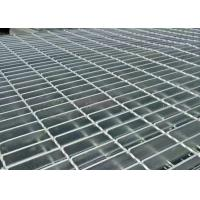 Buy cheap Smooth Stainless Steel Bar Grating For Electricity Generating Station product