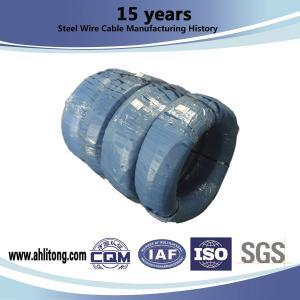 Buy cheap Гальванизированный стальной провод с сердечником от 1.57мм до 4.8мм согласно АСТМ б 498 product
