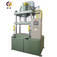 China 200T Hydraulic Press For Ceramics Product Moulding , Green Steel Hydraulic Plastic Moulding Machine on sale